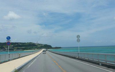 沖縄の道 サイコー