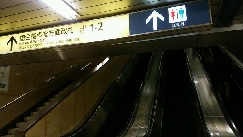 20170221_104302_843