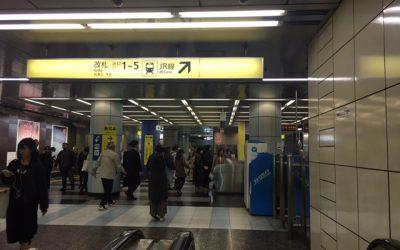 東京メトロ半蔵門線 錦糸町駅 改札口