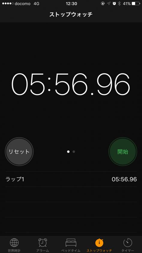 気になる東京メトロ半蔵門線「錦糸町駅」から総武中央線「錦糸町駅」までのホーム間の所要時間は5分56秒でした!