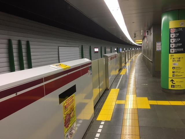 大江戸線 ホーム