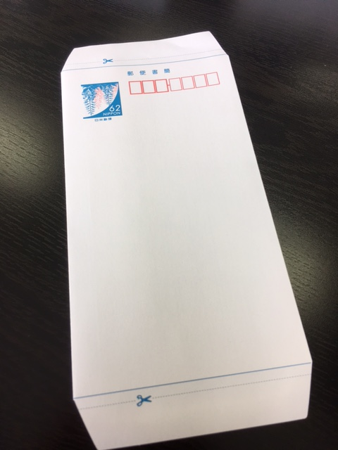 郵便書簡 ミニレター