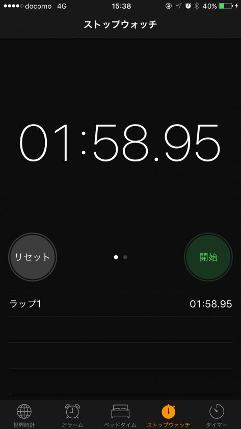 都営三田線「春日駅」→都営大江戸線「春日駅」までのホーム間の所要時間は.....1分58秒でした!