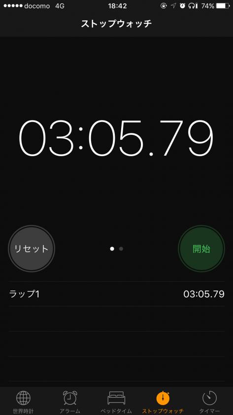 気になるJR山手線「代々木駅」から都営大江戸線「代々木駅」のホーム間の所要時間は.....3分5秒でした!