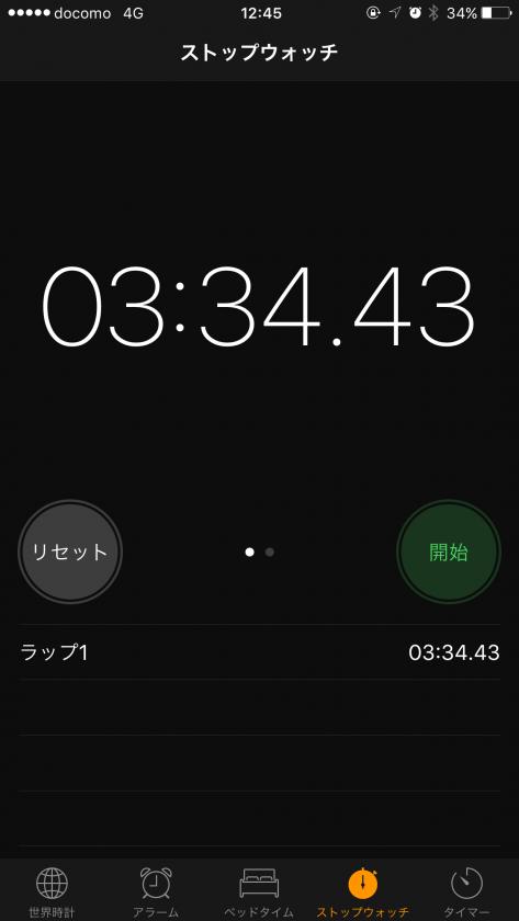 気になる都営浅草線「五反田駅」からJR山手線「五反田駅」までのホーム間の所要時間は.....3分34秒でした