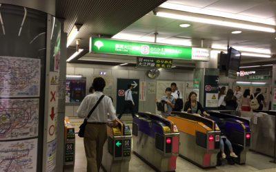 都営大江戸線と東京メトロ半蔵門線への乗換え改札