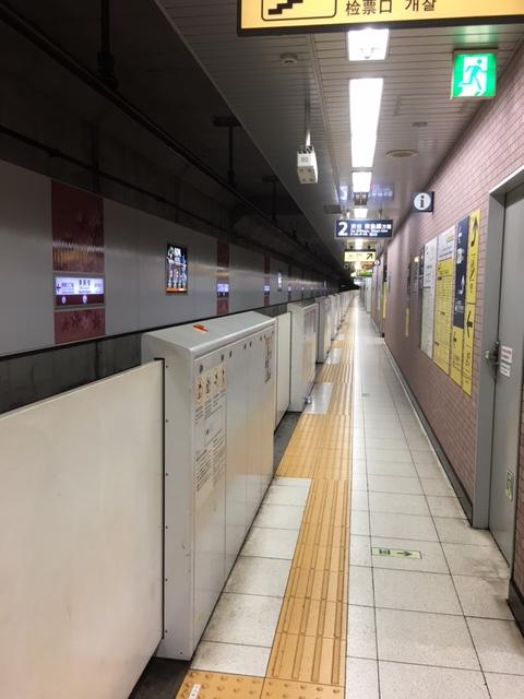 副都心線 東新宿 ホーム