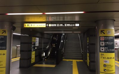 都営大江戸線 大門駅ホーム エスカレーター
