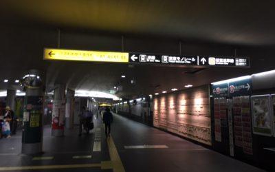 大門駅=浜松町駅!4路線が走ってます!