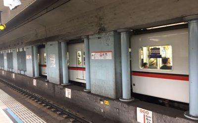 都営浅草線 大門駅ホームへ到着!大江戸線と比べると古いです