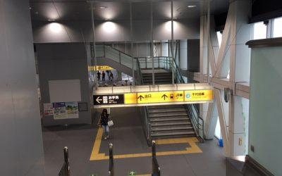 日暮里舎人ライナー西日暮里駅下りエスカレーターから見える改札