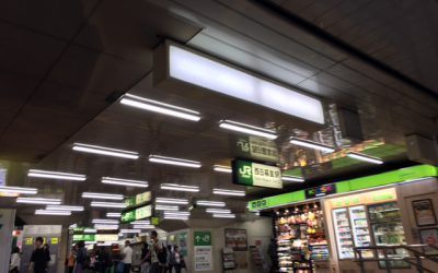 JR山手線西日暮里駅 改札付近