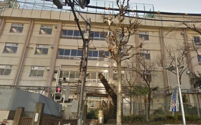 新宿区立 戸塚第二小学校