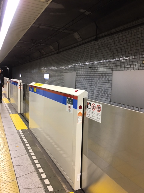 都営三田線 神保町駅 ホーム