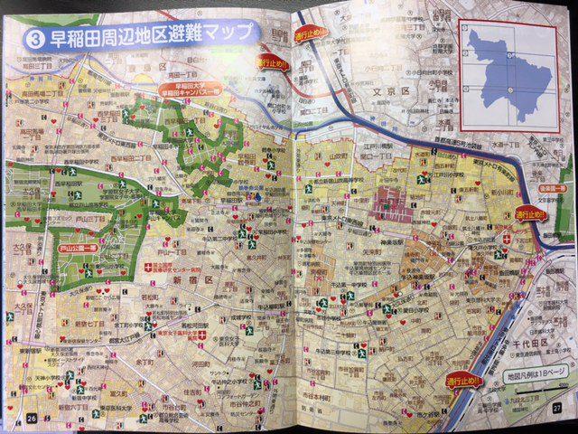 早稲田周辺地区避難マップ