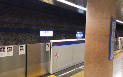 都営三田線 巣鴨駅ホーム