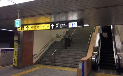 都営三田線 巣鴨駅エスカレーター