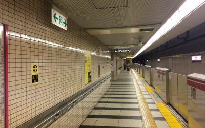 都営大江戸線 新御徒町駅ホーム