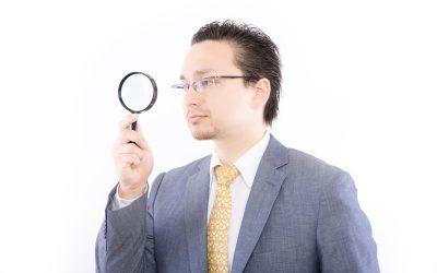 不動産業者が物件を探しているサイト