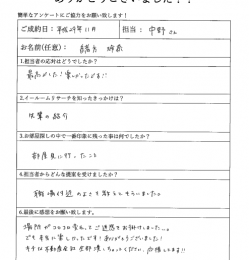 SnapCrab_NoName_2017-12-24_19-9-5_No-00