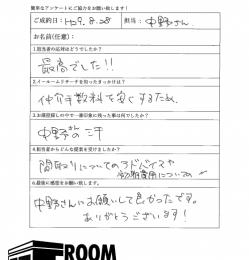SnapCrab_NoName_2017-9-3_20-8-57_No-00