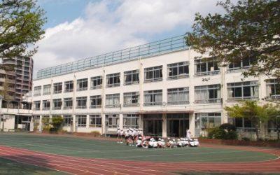 新宿区立 落合第一小学校