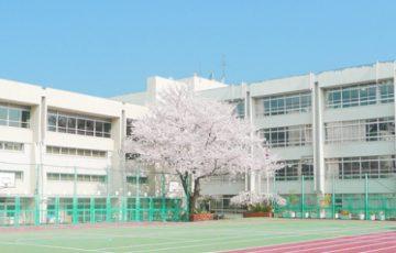 新宿区立 鶴巻小学校