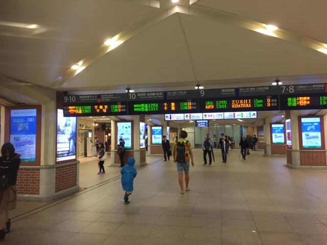 湘南新宿ラインは9.10番線 JR線の主要駅はやはり複雑