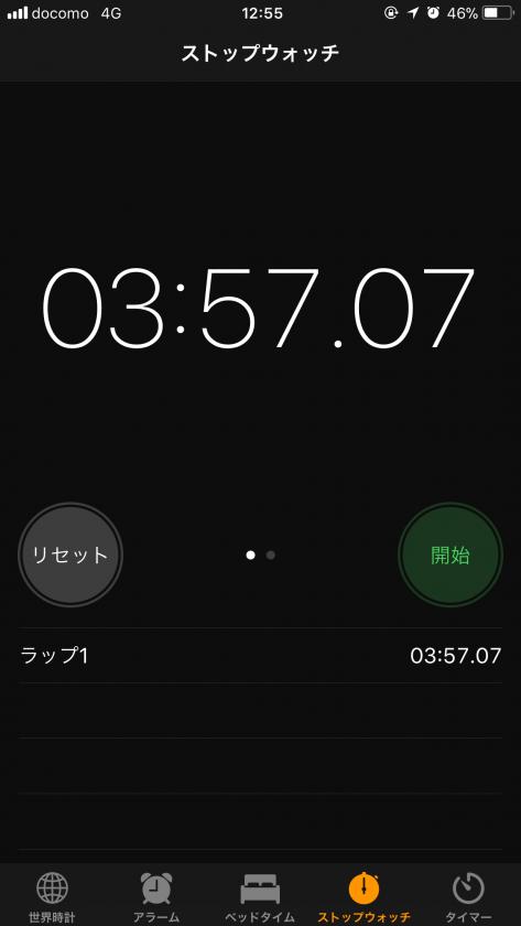 横浜市営地下鉄ブルーライン「横浜駅ホーム」からJR湘南新宿ライン「横浜駅ホーム」 までの時間は.....3分57秒