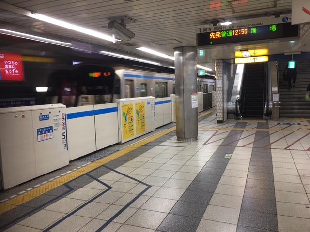 市営地下鉄ブルーライン「横浜駅」のホームです