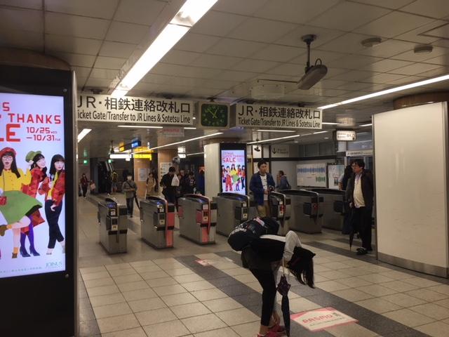 市営地下鉄ブルーライン「横浜駅」改札口