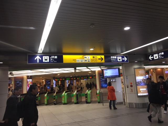 JR線「横浜駅」南側改札