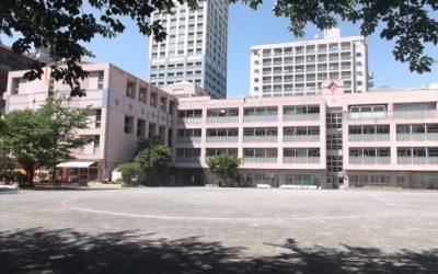 新宿区立 花園小学校