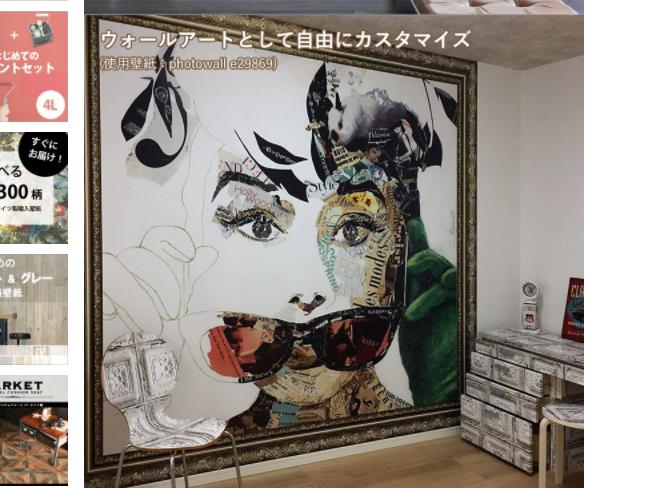 https://item.rakuten.co.jp/kabegamiyahonpo/c/0000003638/#itemtop