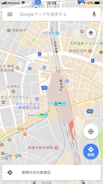 新宿駅周辺地図