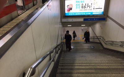 西武池袋線・有楽町線 練馬駅 6号車脇の階段