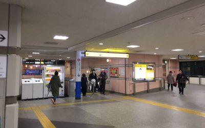 西武池袋線・有楽町線 練馬駅中央口改札を出た風景