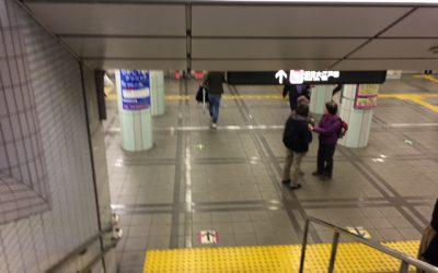 都営大江戸線 練馬駅構内 改札前階段