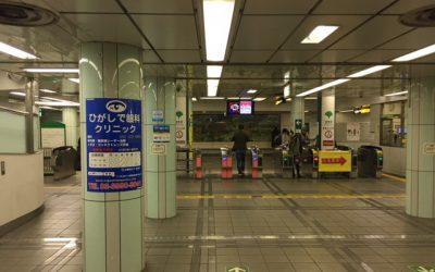 都営大江戸線 練馬駅 改札口