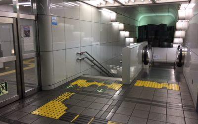 都営大江戸線 練馬駅 階段