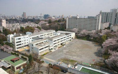 新宿区立 東戸山小学校