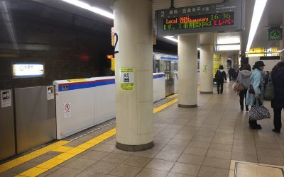 都営三田線「水道橋駅」ホーム