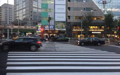 外堀通り 交差点 信号