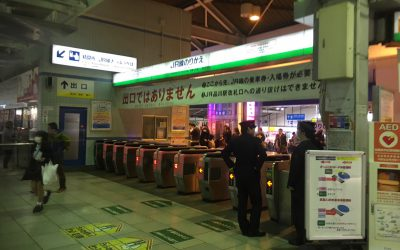 京急急行線 JR線乗り換え 改札