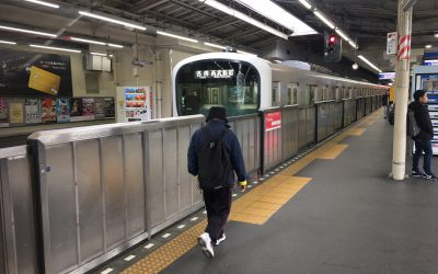 西武新宿線「高田馬場駅」ホーム