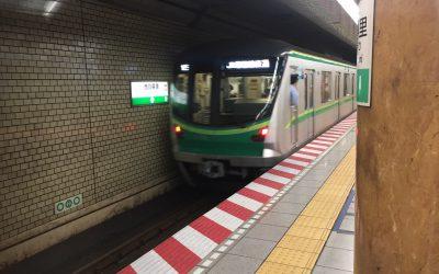 千代田線「西日暮里駅」ホーム