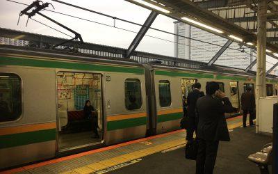 湘南新宿ライン「武蔵小杉駅」ホーム