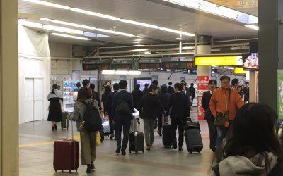JR渋谷駅中央改札を通り左方面へ