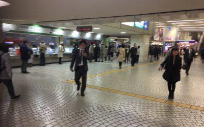 JR新宿駅西口 券売機売り場