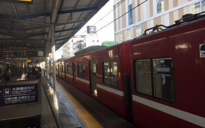 京急線「京急川崎駅」ホーム